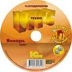 "ИТС ТЕХНО (Информационно - технологическое сопровождение ""1С:Предприятия"") DVD, подписка на 12 мес."
