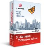Лицензия 1С-Битрикс: Управление сайтом - Старт